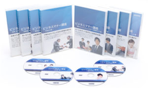 DVDで学ぶビジネスマナー講座全8巻