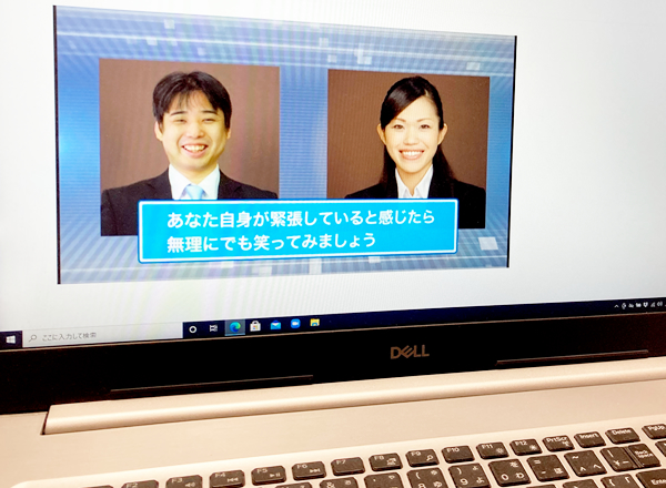 ビジネスマナー講座オンライン版